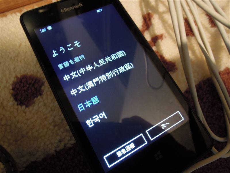 DSCN2354_R.JPG